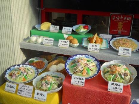 新地中華街の食品サンプル | 新地中華街的食品sample