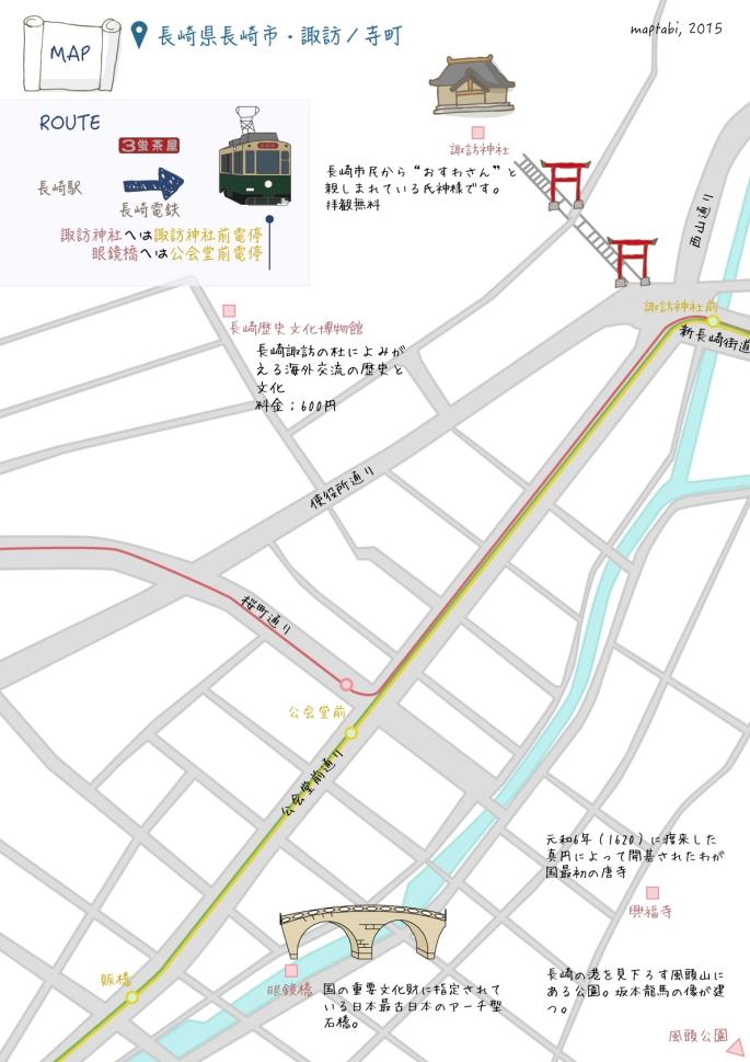 nagasakiS_3