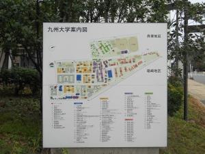 地圖上標示著:黃色的建築物是「舊工程學院區域」