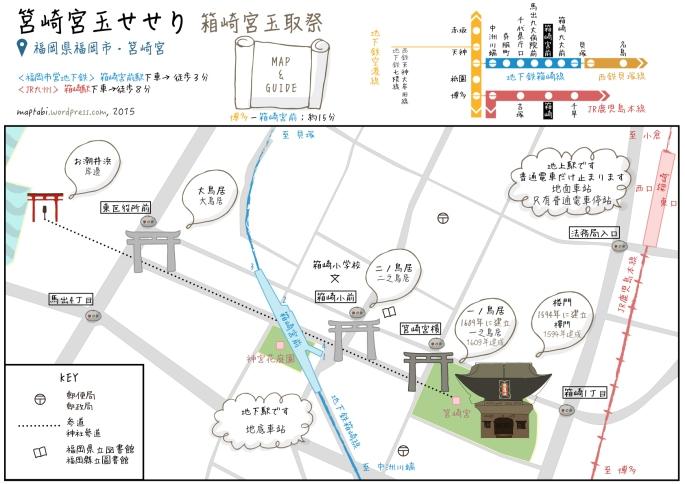 fukuoka_shrine