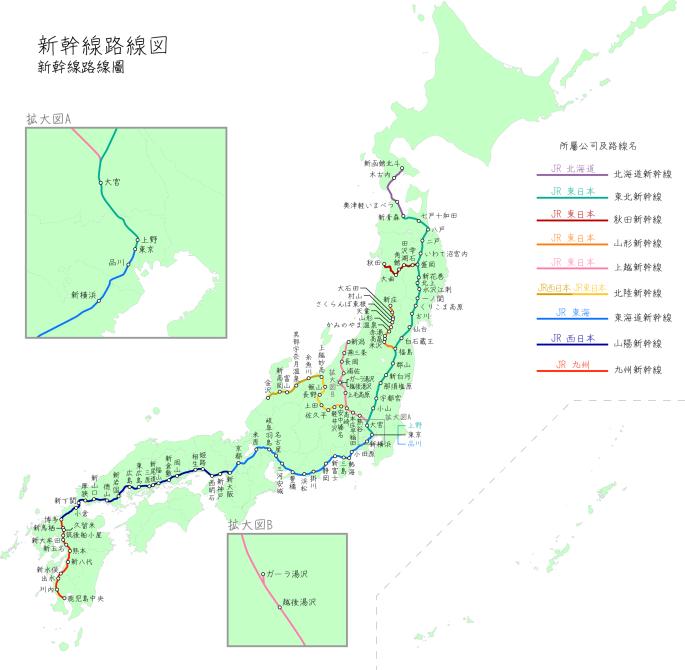 新幹線地図NewFontNoEng