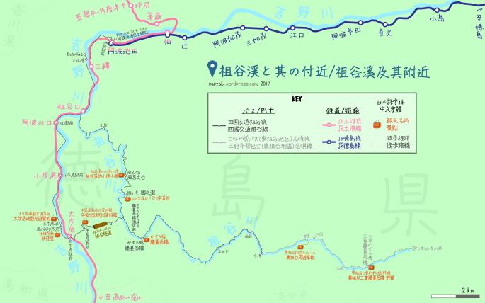 四國山地.png