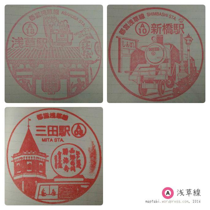 a_stamp_26071402844_o
