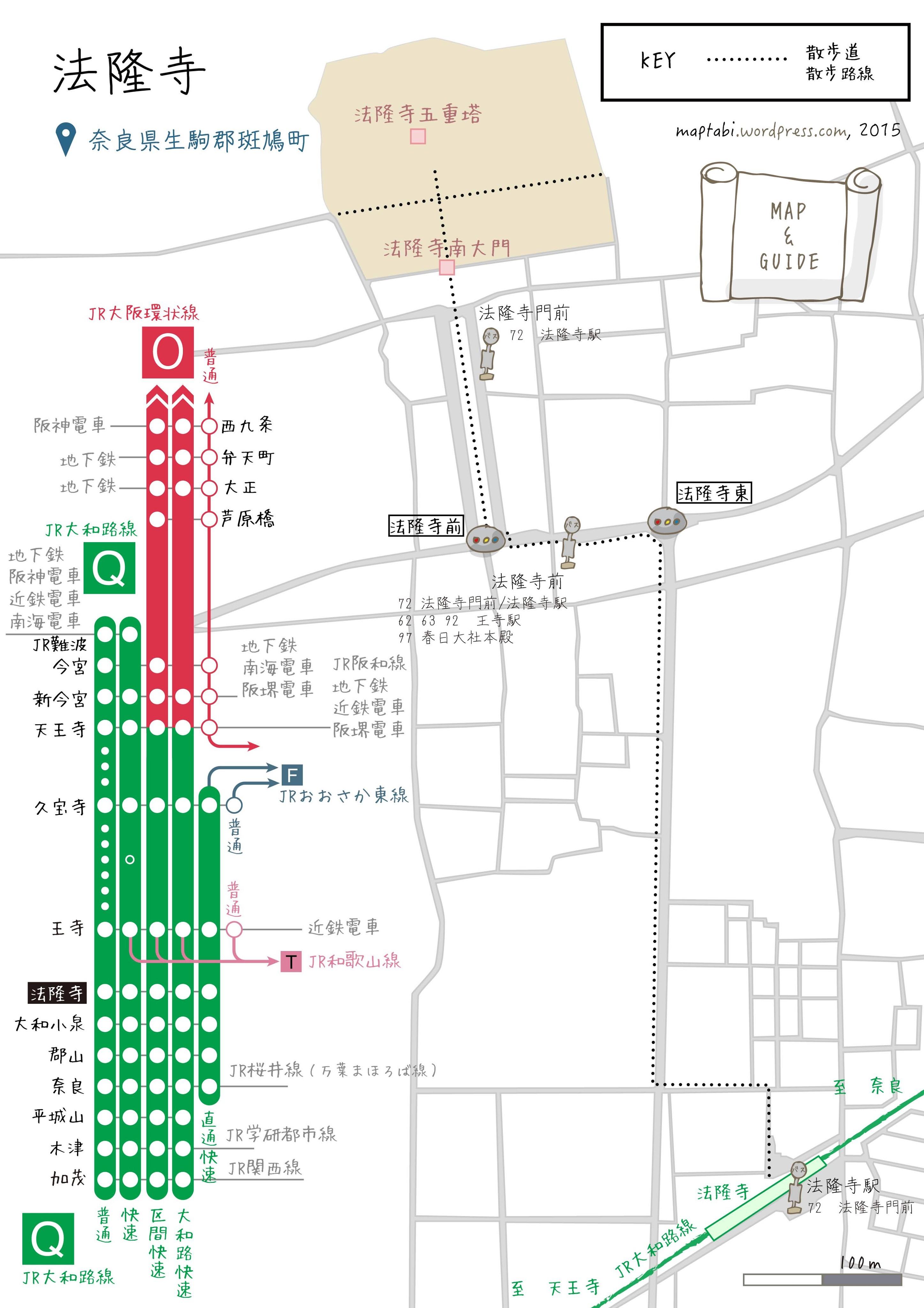 houryuji_map_22819747405_o