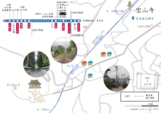 houzanji_map_22830953381_o