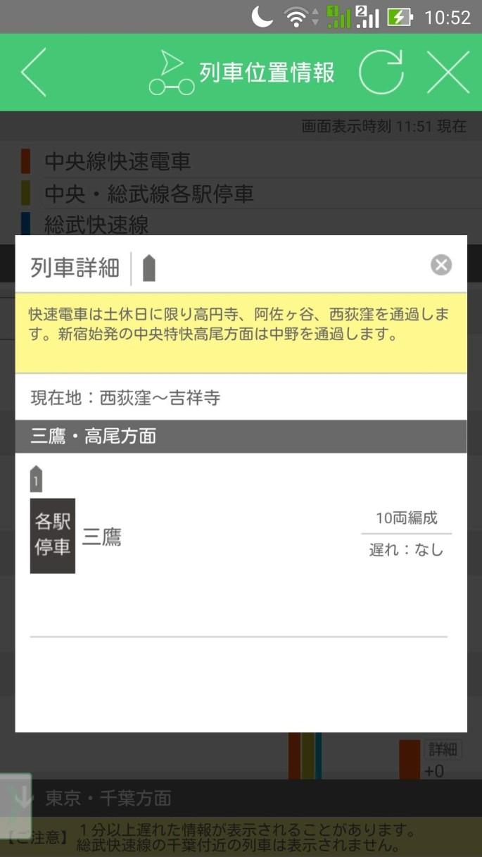 jr-east-12_26078584851_o