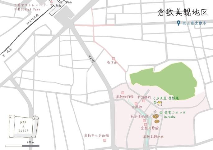 kurashiki_map_21866217799_o