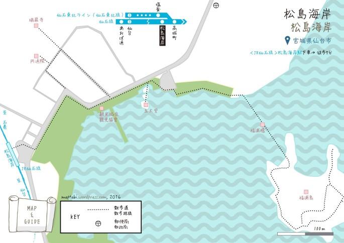 matsushima_map_25785431601_o