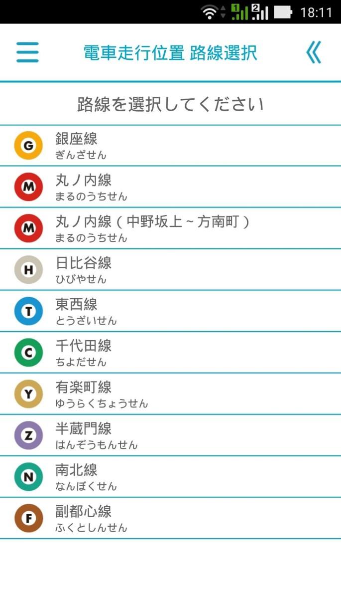 metro-app-3_26228523076_o
