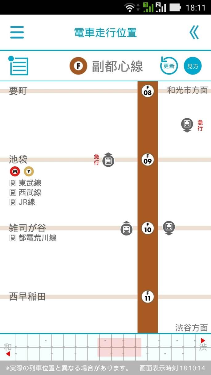 metro-app-4_26188184471_o