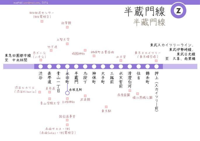 metro_hanzomon_line_spot_26545961311_o