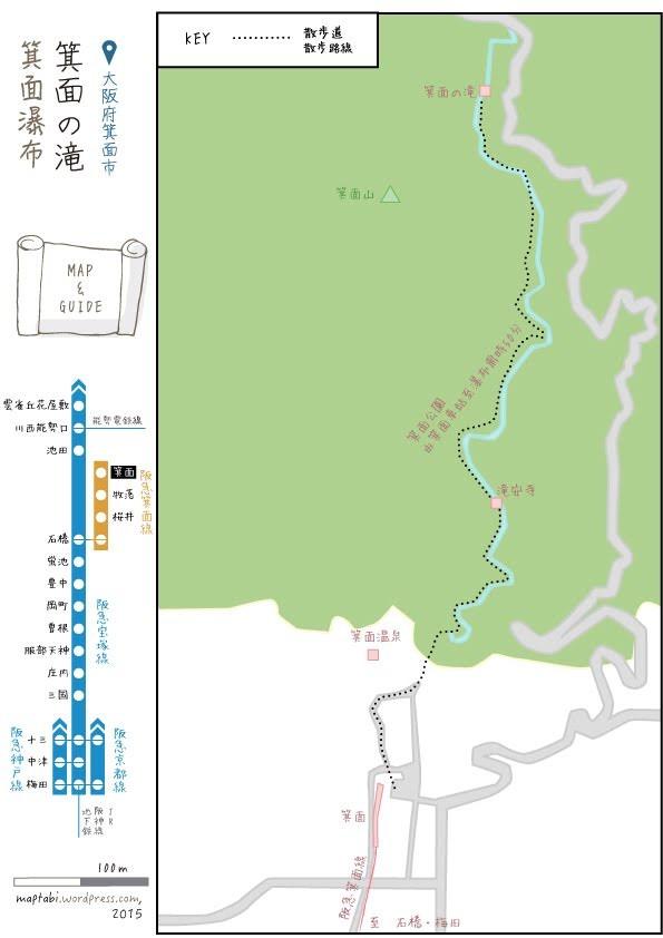 minoh_map_23214980554_o