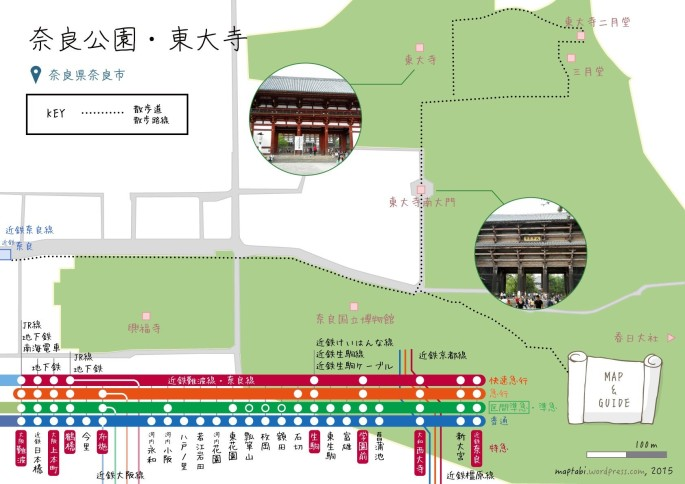 narapark_todaiji_map_22640219025_o