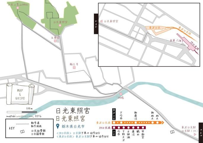 nikko_map_26024351171_o