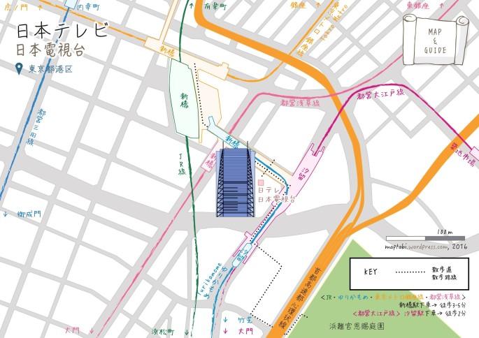 ntv_map_26466141462_o