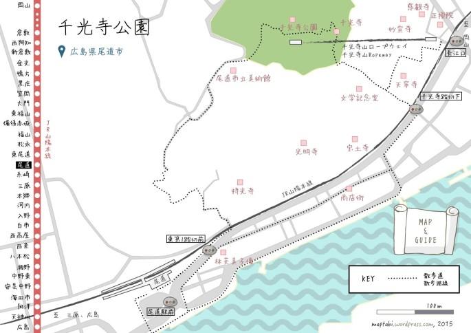 onomichi1_map_22200245540_o