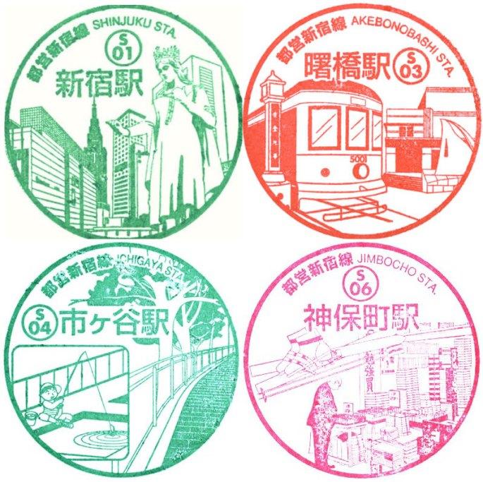 s-stamp_26724494756_o