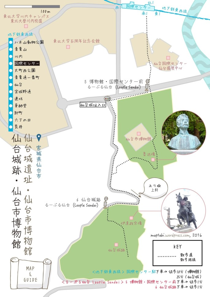 sendai-castle_map_25880388905_o