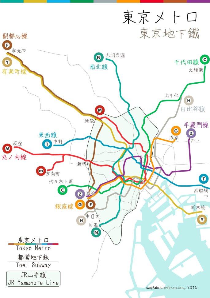 tokyo-metro_25990445813_o