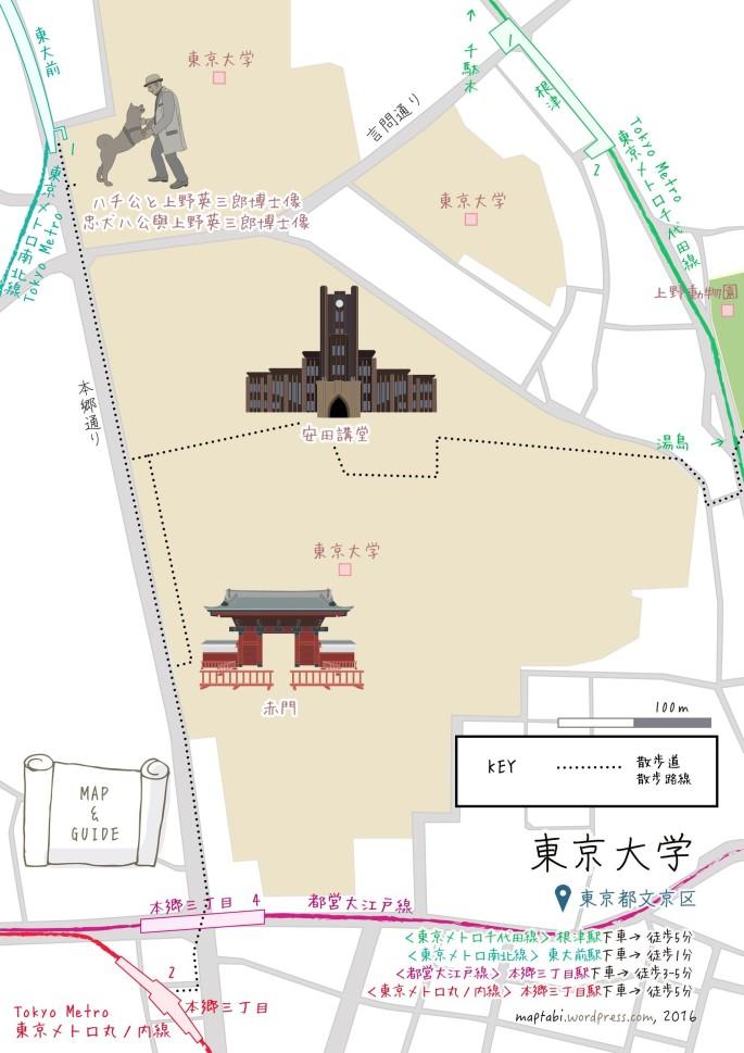tokyou_map_26210239644_o