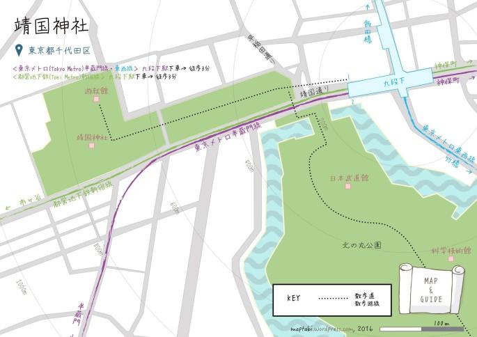yasukuni_map_26382247306_o