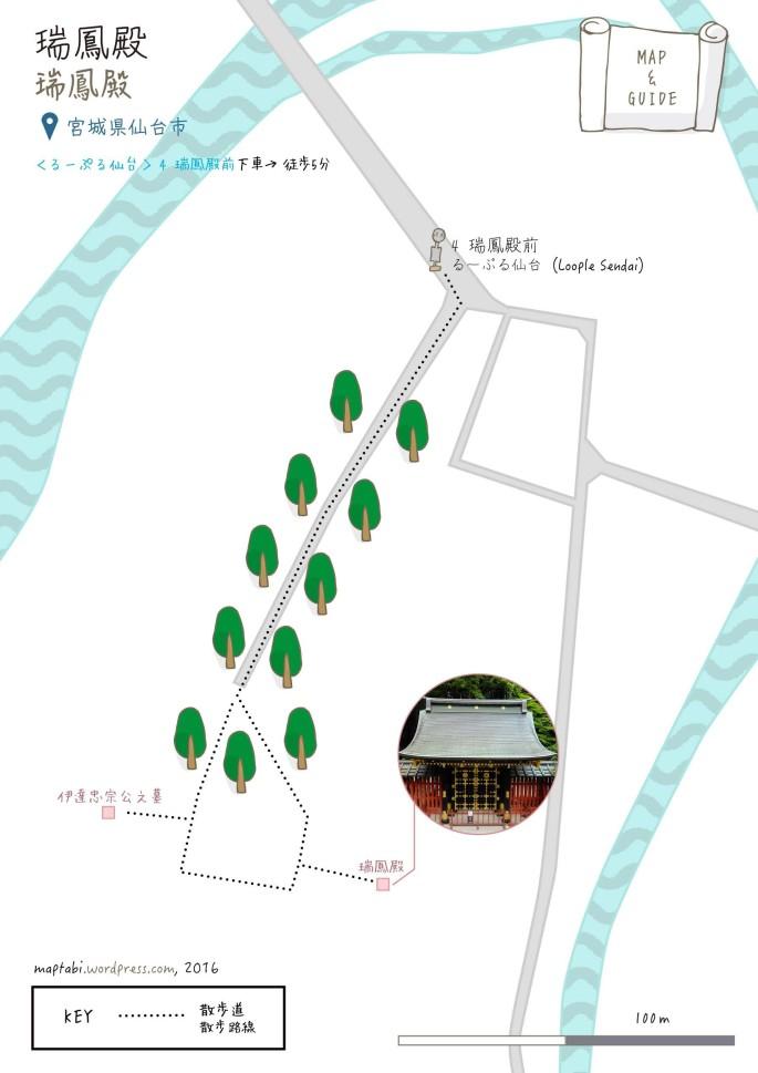 zuihoden_map_25251637513_o